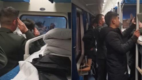 泪目!退伍老兵火车站与战友告别 车厢内一个动作看哭网友