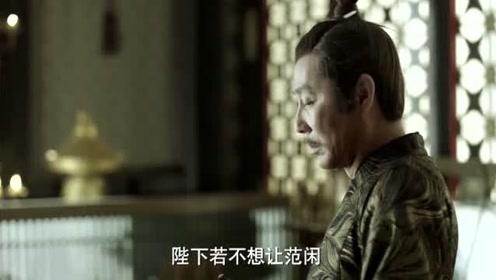 """《庆余年》范建越权救范闲,他偏说是皇上""""准的"""",厉害!"""