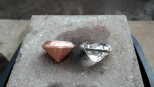 """铜水真的可以制成""""钻石""""吗?小伙亲测,网友:这不科学"""