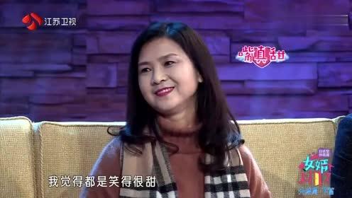 """""""哈哈哈""""奖颁奖典礼,三位""""笑神""""提名,获奖者却不是王祖蓝"""
