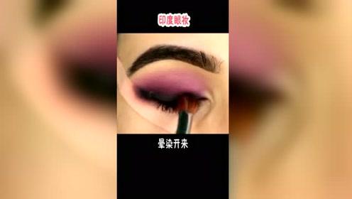正宗印度贵族眼妆画法,红配紫结尾来一道,绿色不画头上