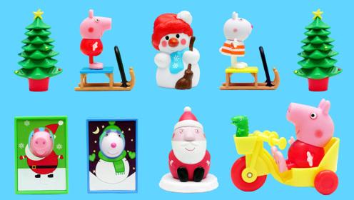 小猪佩奇的圣诞节滑雪儿童玩具