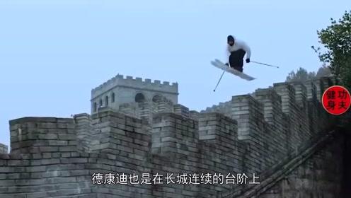 长城台阶占90%,他踩着滑雪板飞下,差点与摄影师撞上长城