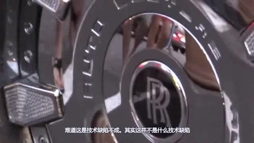 """为何开再快劳斯莱斯车轮里的""""R""""标志始终直立?网友:贵是有道理的"""