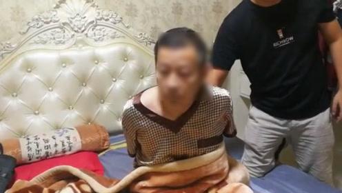 男子报复前女友错杀无辜少女 逃亡27年精通3门外语