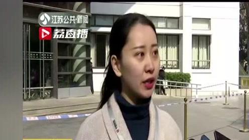 江苏省2020年公务员考试笔试开考 34.3万余人赶考创新高