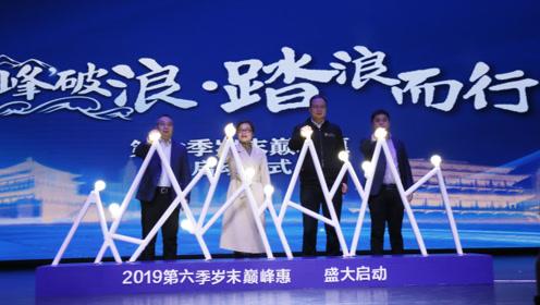 西安市民将享受大福利国美 大明宫 人人乐三大巨头联合举办岁末巅峰惠