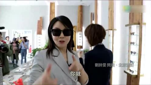 北京798艺术区 闫妮与鲁豫相约置办家居用品