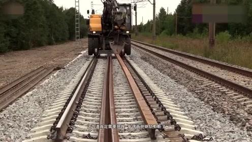 在铁轨上行驶自如的挖机,还能够自动化修理铁路