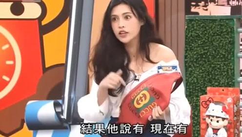 夏雨童介绍网上超火的名牌腰包,开售第二天就卖完了