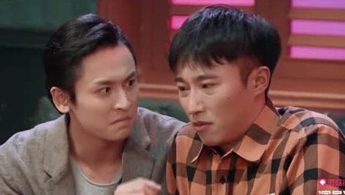 """张哲瀚演""""油腻男""""很没有信心,王森反而很自信"""