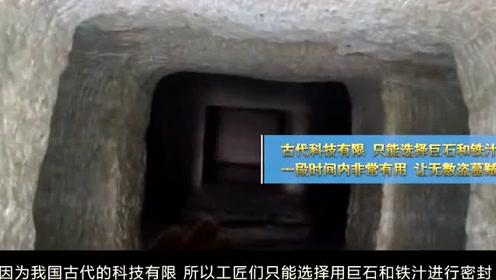 盗墓界有一奇术,古墓大铁门打不开怎么办?盗墓贼:粪水一招解决