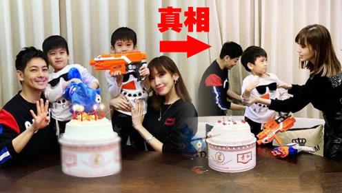 双胞胎儿子4岁生日,林志颖夫妇忙着抓孩子,当过父母的都秒懂