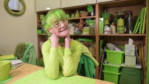 """国外77岁的""""绿色奶奶"""",一生只喜欢绿色,网友:绿到发慌"""