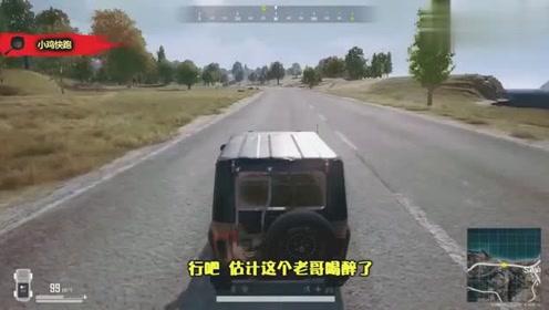 绝地求生:玩家苦练3000场载具,用吉普车可以爬树,全球第一人