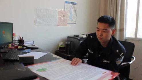 民警晒小学作业本被点赞:小学立志做警察,22岁时实现了