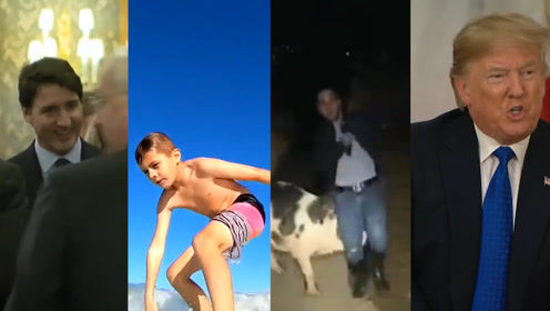 """【一周观天下】7岁男孩冲浪被鲨鱼撞下水 英法加元首碰头""""聊八卦"""""""