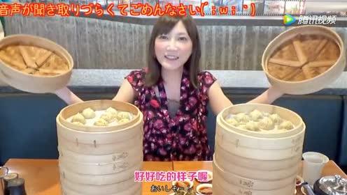 日本大胃王挑战100个小笼包!一口咬下去回味无穷呀!