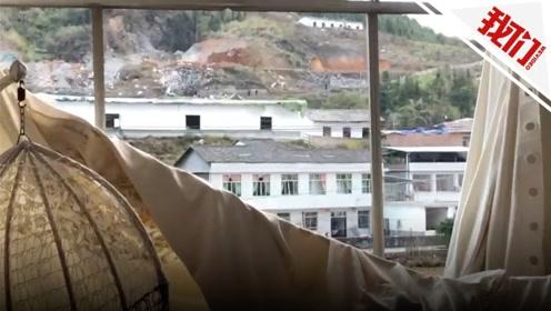 浏阳村民讲述花炮厂爆炸:听到巨响就跑 家中的玻璃全碎窗户变形