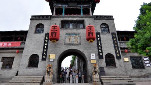 中国最牛的私人宅院,比故宫还大一倍,历经300年建成!