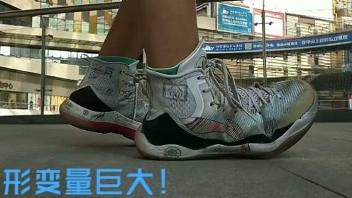 球鞋分享:保证是全网最软的驭帅11,形变量巨大!