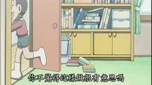 哆啦A梦不敢让爸爸进化成未来的人!一紧张将他退化成猿人了!