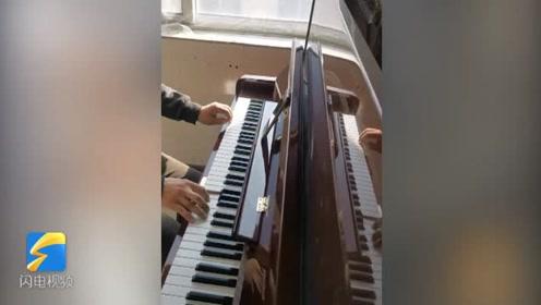 被耽误的钢琴师!自学成才的油漆工听到音乐就能弹