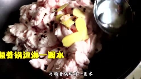 熬猪油需要洗吗?老厨师告诉你这样做,熬出来的油洁白如雪又香浓