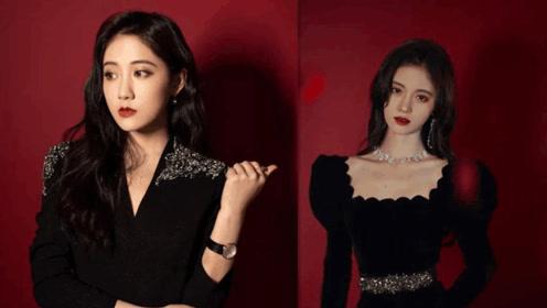 鞠婧祎、李艺彤同为黑色系风格,一个御姐,一个霸气。你们最喜欢谁?