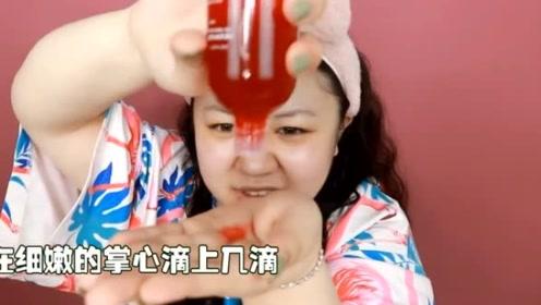 前男友的血水护肤,红彤彤的一大瓶你敢用嘛?