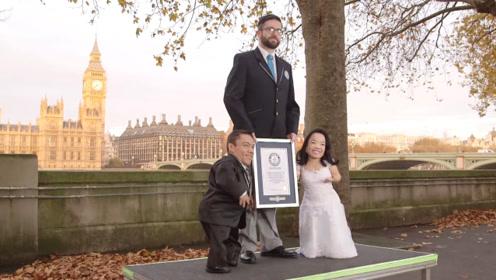 世界上最矮的夫妻,两人身高都不到1米,婚后生活令人羡慕!