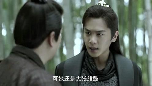 《庆余年》范闲从王启年的话语中,分析出司理理真正逃跑的路线