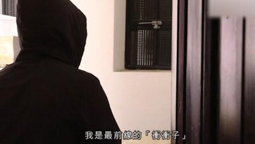 """外逃暴徒出来""""卖惨""""博同情 被香港网友""""出手""""狠狠教训"""