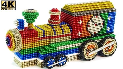 趣味手工制作:磁力珠做小火车