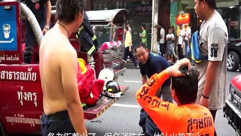 泰国唐人街遇火灾,华人慈善机构冲在第一线