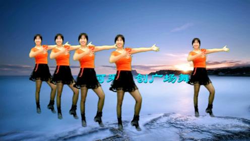 火爆的32步健身舞《十二年》美女坚持锻炼,怪不得身材这样好