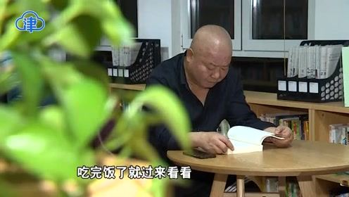 【津云微视】书斋延时 让百姓乐享夜读时光