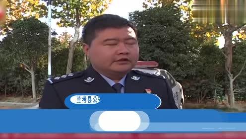 河南开封:买肉起冲突,男子持气枪暴走街头