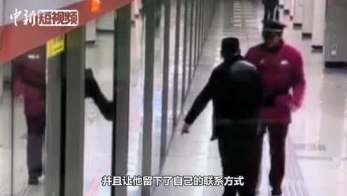 男子地铁站候车时手机掉进轨道车站人员帮忙找回