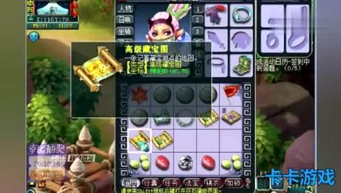 梦幻西游:花豆王子声控挖高图,这次可以改名兽决王子了!