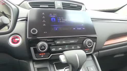 2020款 本田 CR-V,排挡区域功能体验