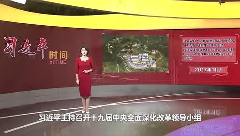 2019年12月08日 习近平时间 (无字幕版)