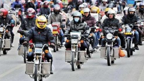 摩托车解禁了?新政策实施之后,车主纷纷吐槽:以后还是走路吧