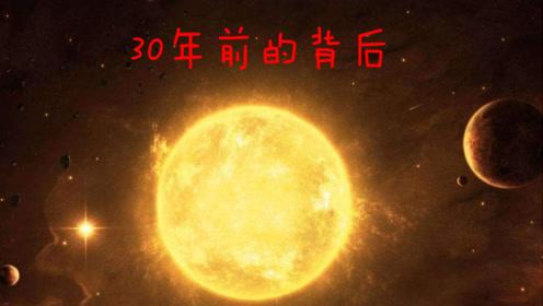 """""""太阳""""死亡时是什么样的?早在30年前,地球上就有人亲眼目睹过!"""
