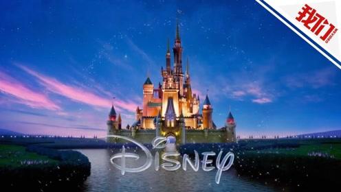 迪士尼电影年度总票房破百亿美元 创电影史纪录
