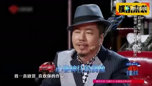 朴树称上娱乐节目是因为刘烨!知恩图报!刘烨尴尬圆场!