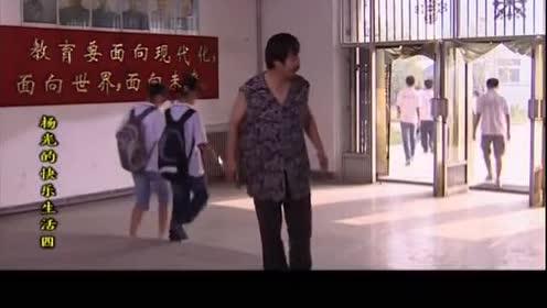 杨光的快乐生活:大叔去学校找孩子!竟被学生喊爷爷