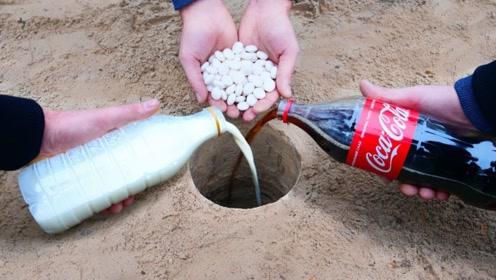 将可乐混合牛奶,和曼妥思一起扔进地洞会怎样?接触瞬间太酷炫!