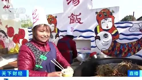 百鱼宴开席啦 浙江鱼文化节开幕:听渔民打击乐 品传统新时尚 视频