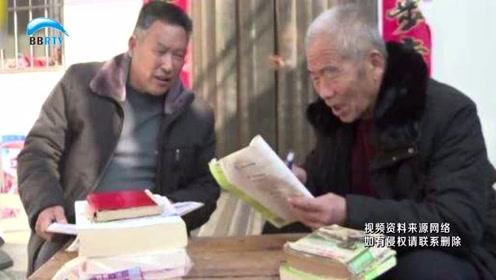 太励志了!70岁、81岁河南老人被高校录取